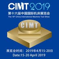 ITS to Exhibit at CIMT 2019 Beijing China
